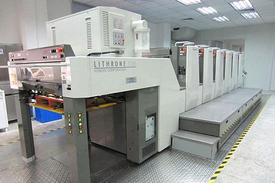 Komi offset printing